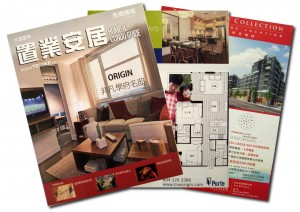 Chinesisches Immobilienmagazin in Vancouver